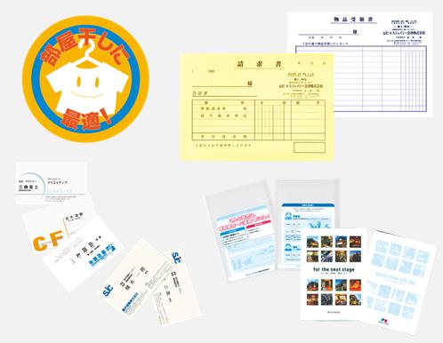 軽印刷の名刺・帳票類・ラベル・クリアファイルの製品イメージ