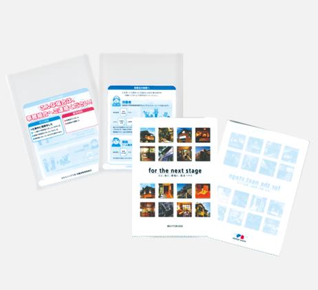 クリアファイルの製品イメージ